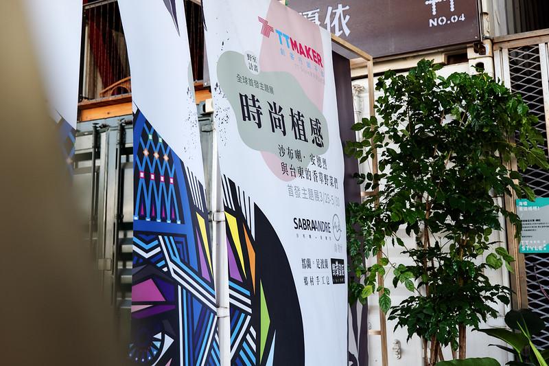 20200325-TTstyle原創館五號店-058.jpg