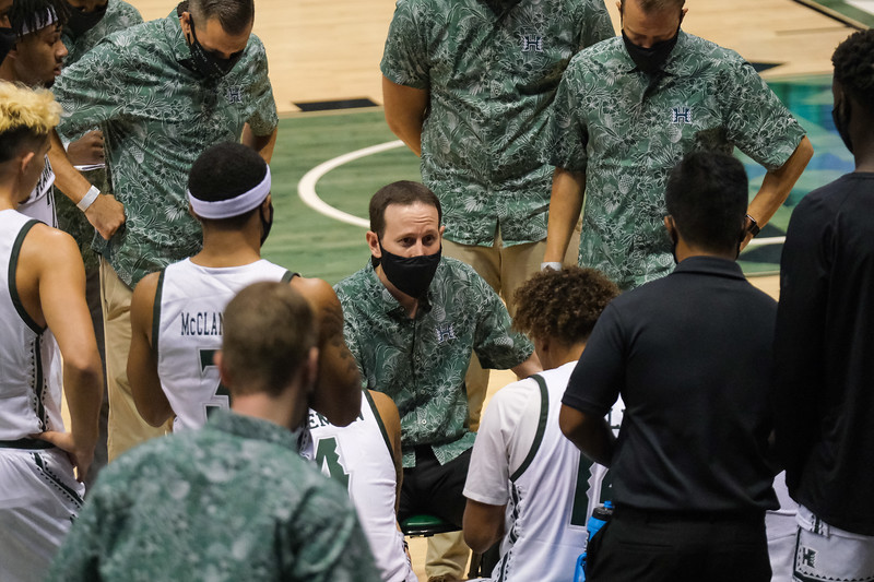 Hawaii Basketball Plays First Post-COVID Game on December 11, 2020