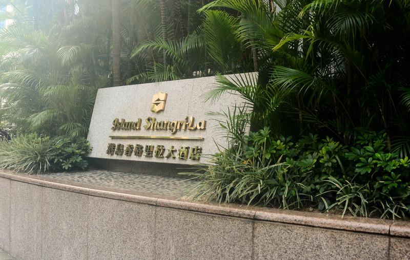 Island Shangri-La-1.jpg