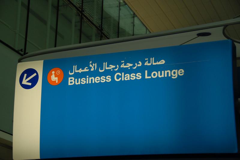 [20101008] Day 9 @ Dubai International Airport - Transit (1).JPG