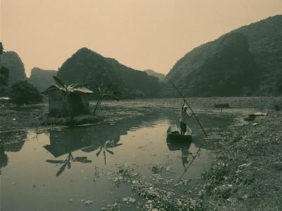 Cúc Phương National Park (2015)