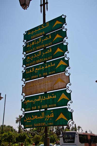 morocco_6206493673_o.jpg