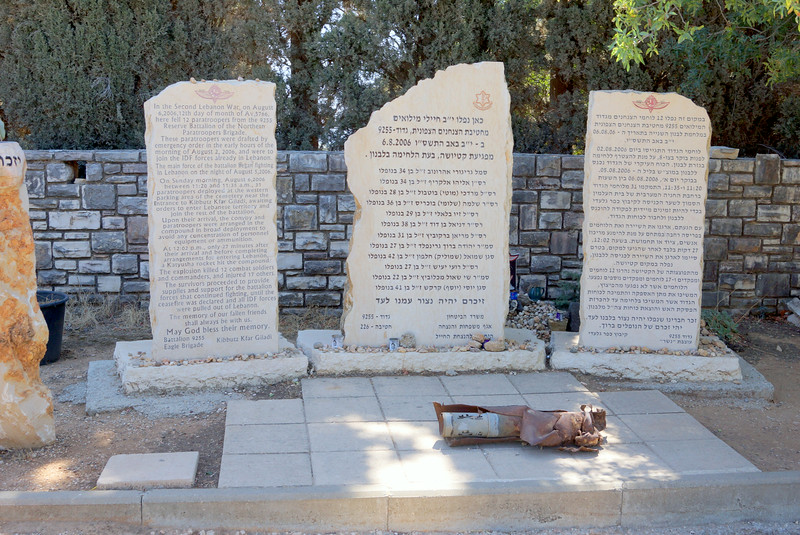 3 MARTYRS 2006 LEBANON WAR
