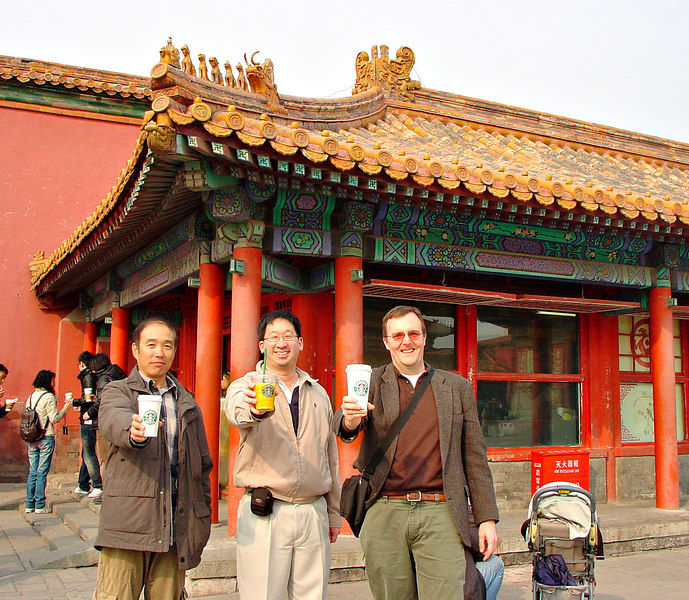 China2007_133_adj_l_smg.jpg