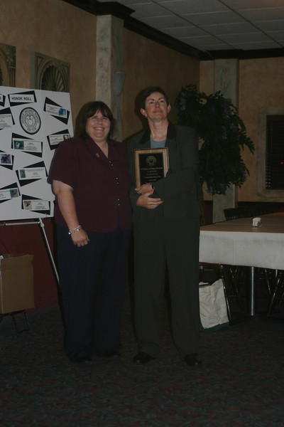 2005 Awards Banquet