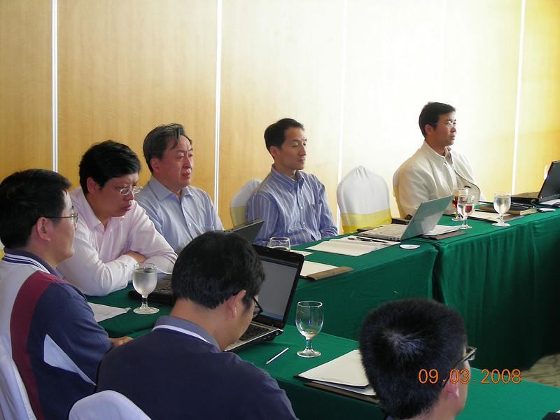 GLG Partners Retreat at Sanya - March 8, 9 2008 (12).JPG