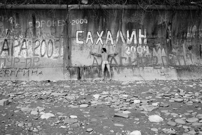 caucasus-20120406-1085-pr.jpg