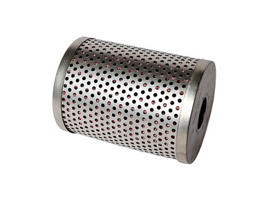 MASSEY FERGUSON HYDRAULIC OIL FILTER 535040M1