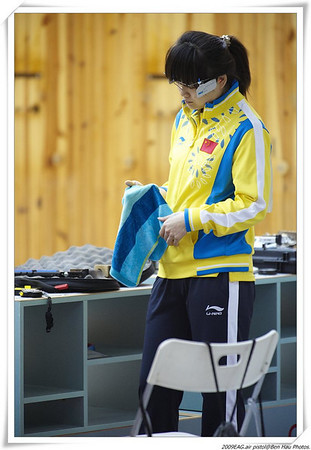 2009 EAG-Women air pistol