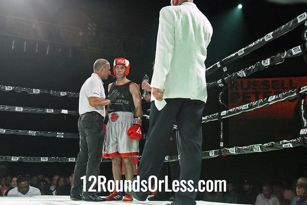 Bout #6:  Anthony Cannella (Red Gloves)  vs  Ryan Arce (Blue Gloves), 152 Lbs., 3 Rounds
