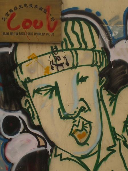 Factory 798 Street Art - Beijing, China