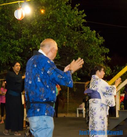 Bon Dance - Haleiwa Shingon Mission 7-13-13