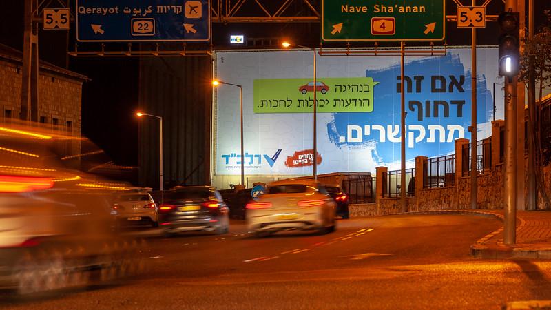 11-04-18 Huge RALBAD Haifa Big (20 of 106).jpg