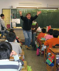 TIENMU ELEMENTARY SCHOOL 2009