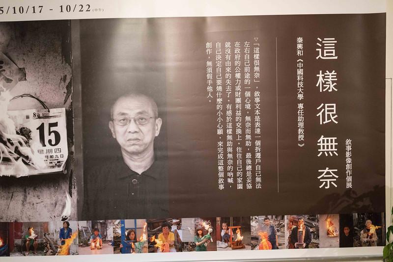 People_Taiwan030.jpg