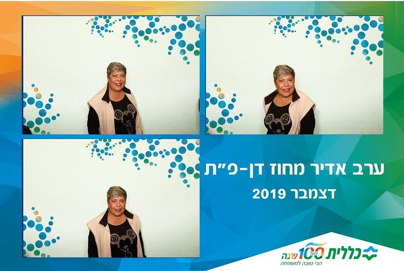 2019-12-18-77040.jpg