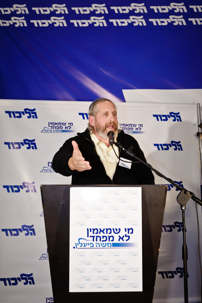 Shmuel Sackett