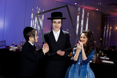 Itzchak Greenberg Bar Mitzvah