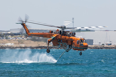 2016 - 2017 Aerial Fleet Launch Perth