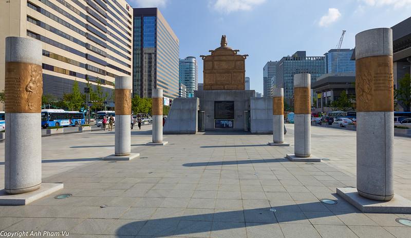 Uploaded - Seoul August 2013 324.jpg