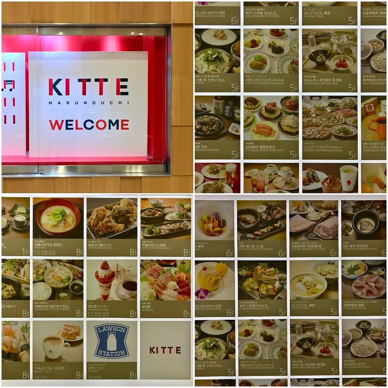JP Tower KITTE Restaurants