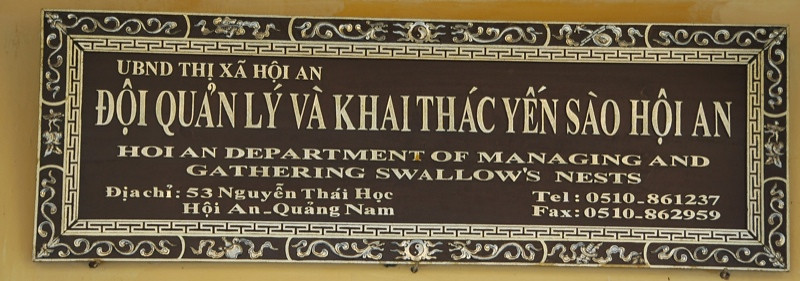 Department Sign - Hoi An, Vietnam