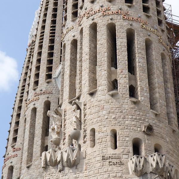 Barcelona 2006. Sagrada Familia.