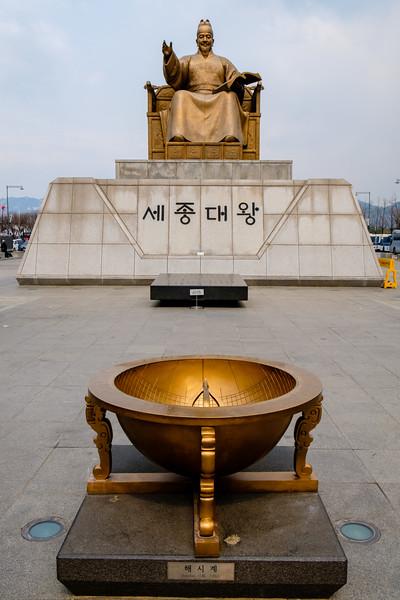 20170325-26 Around Seoul 035.jpg
