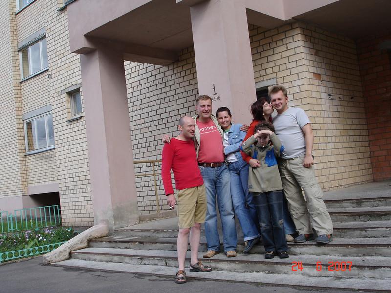 2007-06-23 Минск Пархалины Фёдоровы 06.jpg