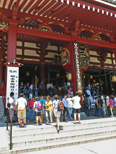 The steps to Kannondō (Kannon Hall)