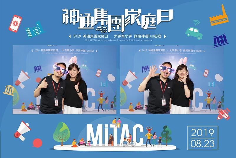 8.23_Mitac56.jpg