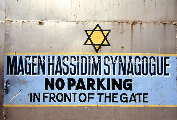 INDIA, Mumbai (Bombay). Magen Hassidim Synagogue, 1904 (formerly, Jacob Circle Jewish New Prayer Hall). (2009)