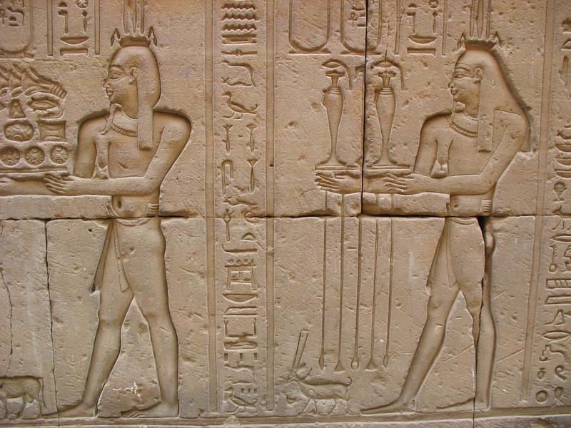 Egypt-387.jpg