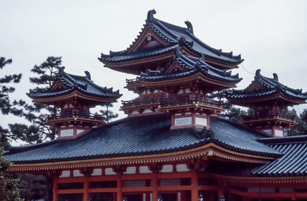 Japan Trip Set Three