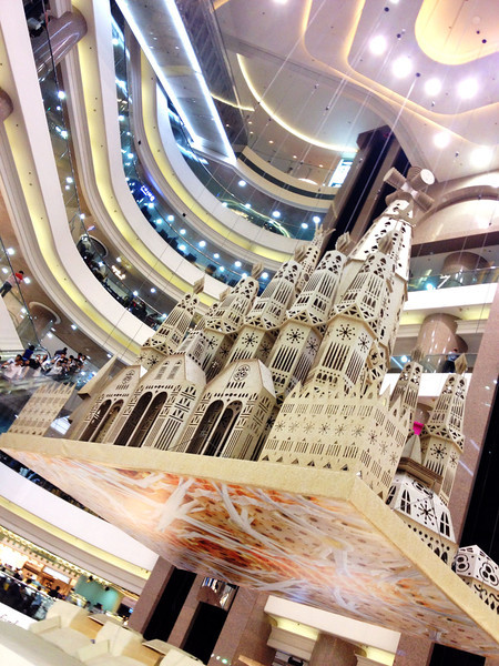 Castle in the Mall