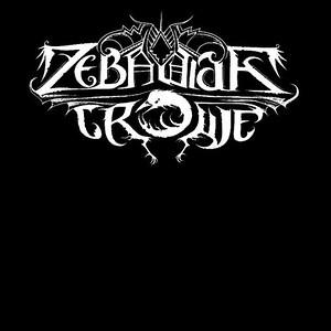 Zebadiah Crowe  (SWE)
