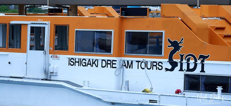 Ishigaki, Okinawa, Japan