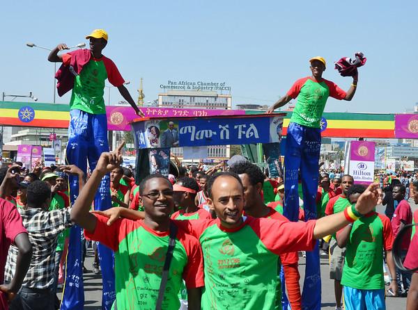 ORBIS Great Ethiopian Run 2012