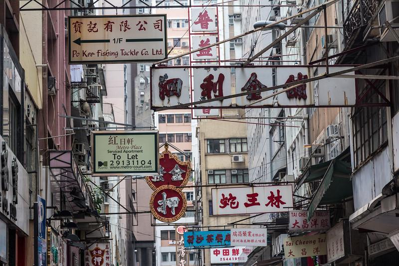Street Signs in Hong Kong