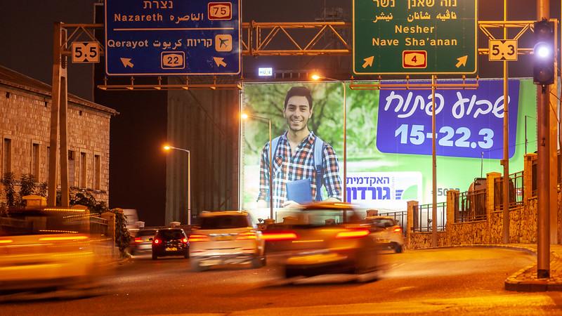 03-08-20-Huge-Gordon-Haifa-Big (5 of 55).jpg
