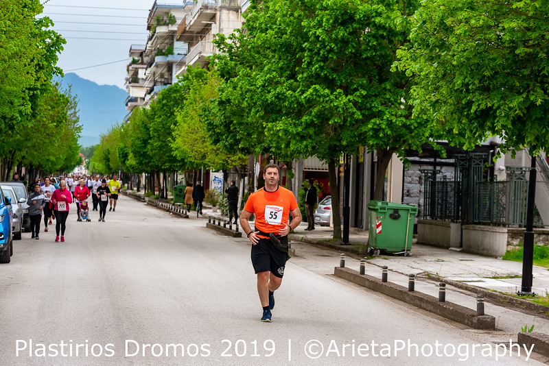 Dromeis-5km (524).jpg