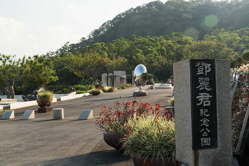 People_Taiwan019.jpg