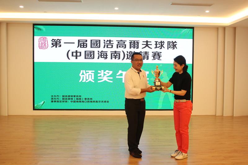 [20191223] 第一届国浩高尔夫球队(海南)邀请赛 (238).JPG
