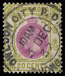 Postage stamp photo gallery