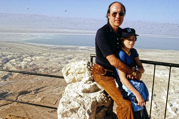 Carousel 36 Israel 1979