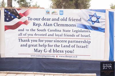 OZ VeGaon Alen Clemmons visit