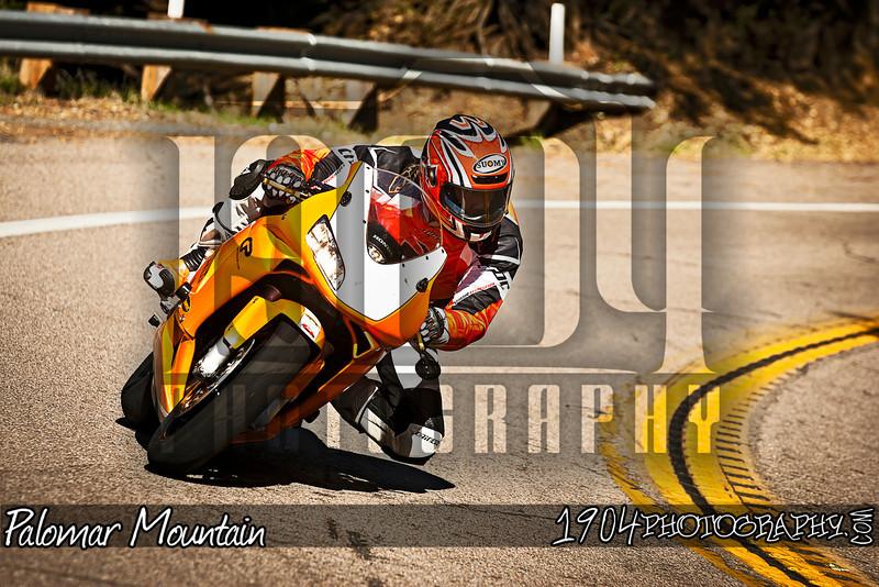 20120205 Palomar Mountain 022.jpg