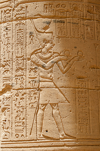 Hieroglyphics At Philae Temple, Aswan, Egypt