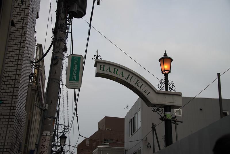 Harakuyu Street Tokyo-7151