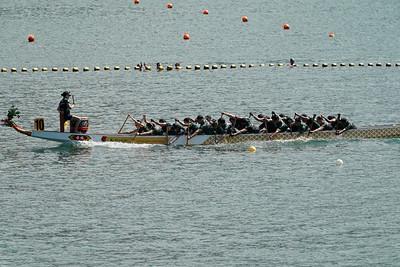 VPower Dragon Boat Team